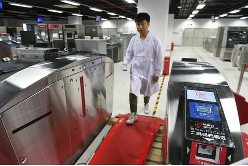 北京西直门等24个地铁站 今起可手机购买单程票