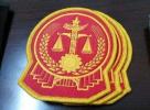 """古今中外说""""法袍"""":世俗王权的符号 前身为教士袍"""
