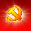 中國共産黨第十九次全國代表大會
