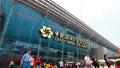 近两千名乌克兰客商将参加第122届广交会