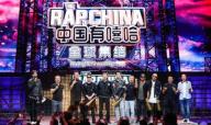 "diss了一个夏天的中国有嘻哈:能够""热多""久?"