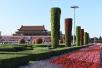 天安门广场国庆花坛开始布置