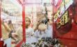 市场监管局:娃娃机抓大闸蟹若无不可食用说明,需查食品安全