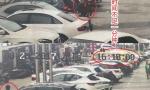 两男子网购汽车干扰器 在烟台商场停车场行窃百余起