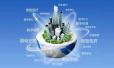智慧城市发展:城市创新要从群众中来到群众中去