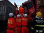 鹤壁两货车追尾司机被困 消防战士托举半小时救人