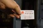 公安部放大招:电子身份证载入手机卡的时代将来临!