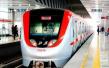 北京地铁16号线引入PPP模式 吸引社会资本270亿元