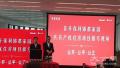 北京首个共有产权项目摇号完成 427个中签者