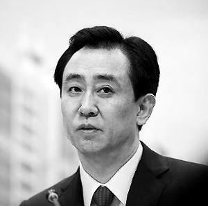 许家印首次登顶中国首富