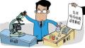 安徽允许科研人员与高校教师适度兼职兼薪