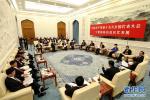 十九大部分代表团讨论向中外记者开放