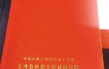 """长江索道即将""""三十而立"""" 当年是如何飞越长江的?"""