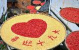 新华社:奋进在中国特色社会主义新时代