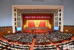 中国强起来的世界意义