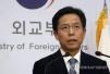韩国总统文在寅访华有戏?韩媒:良机不容错过