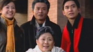 刘一祯 孝敬父母
