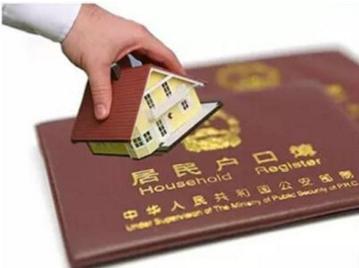 广州积分入户申请10天后截止 网申人数超1.5万