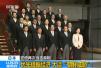 日媒:安倍长期执政面临诸多考验 修宪增税成焦点