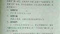"""张家界武陵源景区""""光棍节""""单身免费?消息属实"""