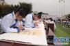 促进育人方式创新 青岛将评选10所普高特色先进校