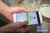 用微信还信用卡要收费了:如何省下手续费?