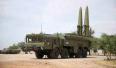 俄罗斯新型伊斯坎德尔导弹可隐身 或成萨德克星