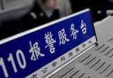 温州鹿城:今年快递被盗报警64起,一送货车因钥匙未拔被偷