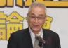 吴敦义呼吁国民党团结 为赢得2018及2020选举一战