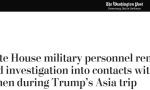 特朗普亚洲行爆丑闻:随行军官与外籍女性不当接触
