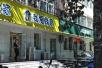 北京二手房价格连降6月 挂牌房源明显增多
