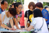 青岛15所普高与高校结对 让学生提前了解专业