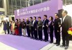 2017深圳国际艺术博览会完美收官