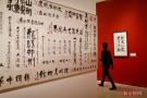 李可染最后十年作品展亮相国家博物馆