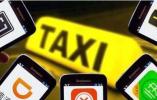 首个网约车并购出租车案例:斑马快跑并购圣龙汽车