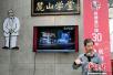"""肯德基入华30年 """"致青春""""影像展见证中国社会变迁"""