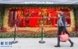 多伦多推圣诞主题橱窗秀 温馨又梦幻