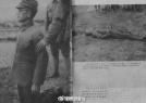 日本战犯在华被枪决过程