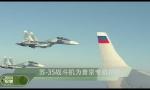 战机满弹护航普京座机