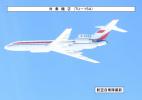 中国军机分三路出击东海及太平洋 日战机紧急升空