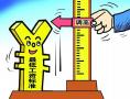 ?沈阳调整最低工资 最高1620元/月