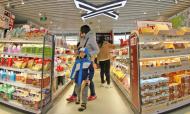 京东无人超市落户烟台