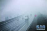 半岛北部或迎降雪 这些高速路口因大雾仍封闭
