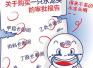 中纪委26张漫画,揭露5种官员的丑恶嘴脸