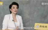 """最后一天了,2017年""""十大戏精""""清仓甩卖!"""