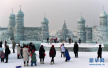 哈尔滨冰雪大世界:冰雕城堡宛若童话世界