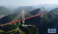 北跨蓝图已经绘出!济南今年还将规划建设新跨黄大桥