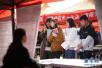 青岛事业单位招聘22日起网上报名 定向招录残疾人