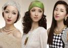 盘点日本女性百年妆容