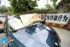 伪造结婚证抵押前妻车辆 淄博一男子因盗窃罪获刑